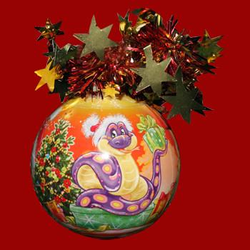 "Шар ""Рождественский"" (Змея и Дед Мороз), диаметр 85 мм, арт."