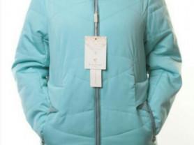 Новая демисезонная куртка, голубая с серым