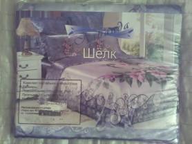 Новый шелковый еврокомплект постельного белья.