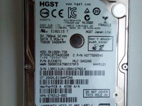 """Жесткий диск для ноутбука HGST 2,5"""" 750 Gb"""