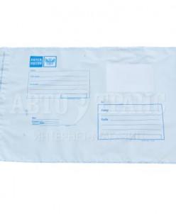 Пакет Почта России, (b4), 250*353 мм