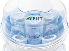 Стерилизатор бутылочек для свч-печей Philips Avent (новый, в коробке)