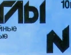 Иглы арт.С07-275 №4 45мм для ручного шитья уп.10игл