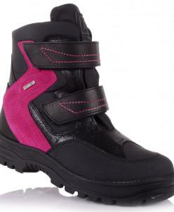 Зимняя обувь MINIMEN