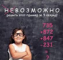 Ментальная арифметика самостоятельно, учебники+рт