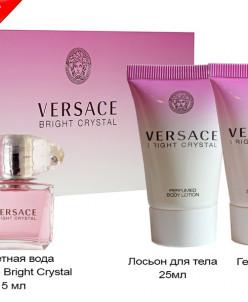 Подарочный набор Versace Bright Crystal 3в1