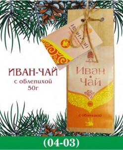 """Чайный напиток """"Иван чай"""" с облепихой 50гр."""