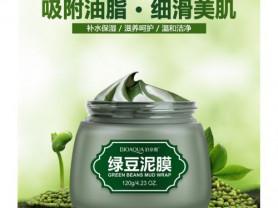 Маска для лица грязевая с зеленым горошком BIOAQUA