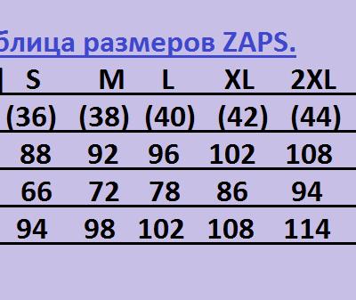 ZAPS - Осень-Зима 18-19 BOSSA Платье 004