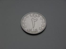 Монета 2 Афгани 1980 год Афганистан