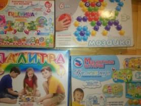 Игры для малышей Djeco