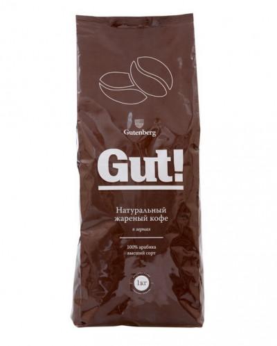 Кофе ароматизированный Ваниль уп. 1 кг Доступно к заказу