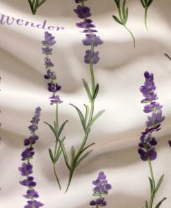 662196 ТПО Пурпур 150см портьера ткань основа габардин