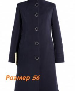 Пальто женское демисезонное (пояс). Кашемир
