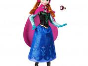 Кукла Анна классика с кольцом. 30 см. Disney
