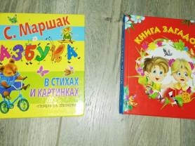 Отдам детские книжки для малышей
