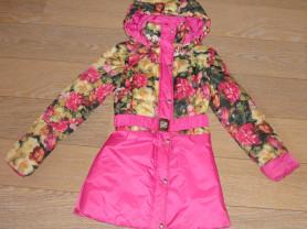 Удлиненная куртка Борелли, размер 10лет