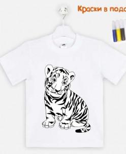 """2515 Футболка-раскраска """"Тигр""""+краски"""