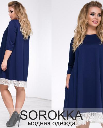 1210b6010653 XL 2017 платье-45 мод № 0133 2569135 - Babyblog.ru