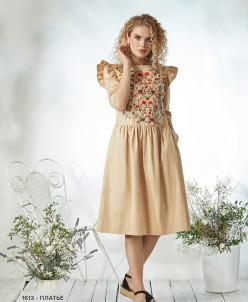 1613 Платье NIV NIV FASHION