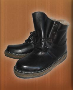 Зимняя обувь «Гарант»