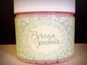 Натуральный сахарный скраб с ароматом клубничного йогурта