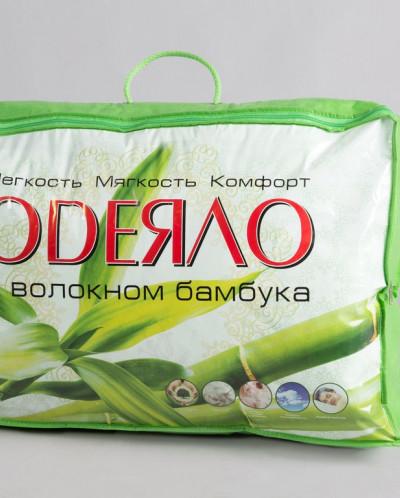 Одеяло Бамбук (в тике)