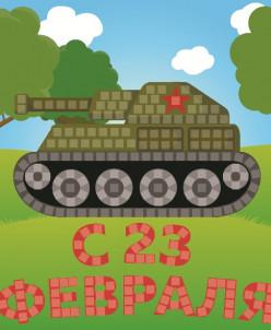 """2850 Пиксельная аппликация """"Танк"""""""