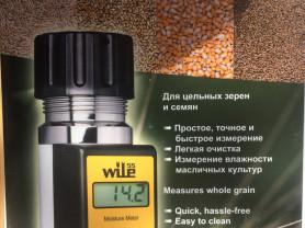 Влагомер для зерна Wile 55