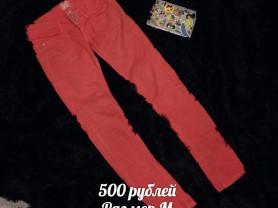 коралловые красные штаны размер с-м