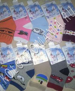 Детские носки махровые MilanKo 3-4 года