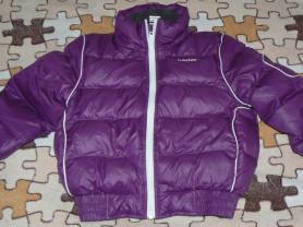 Куртка на синтепоне Декатлон цвет фиолетовый