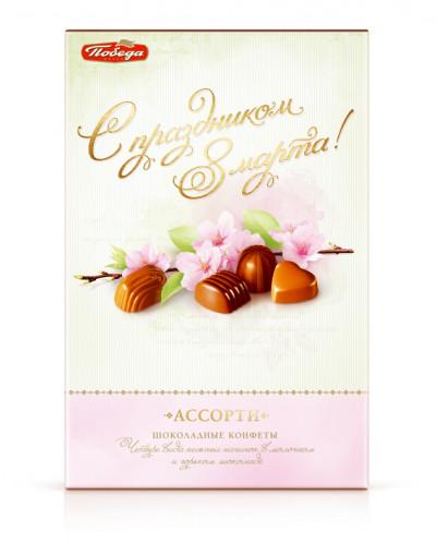 Конфеты шоколадные 8 Марта (съемный подарочный футляр).