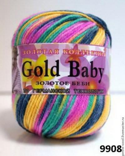 GOLD BABY (шерсть/шелк)