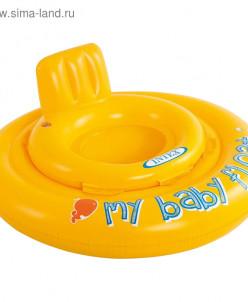Круг для плавания с сиденьем My baby float, 70 см, от 6-12 м