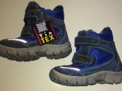 Ботинки Pio Tex, р.25