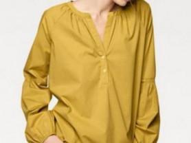 Блузка-рубашка Rick Cardona