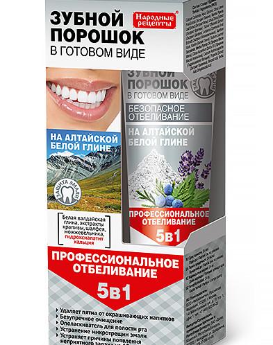 Зубной порошок на алтайской белой глине, 45 мл