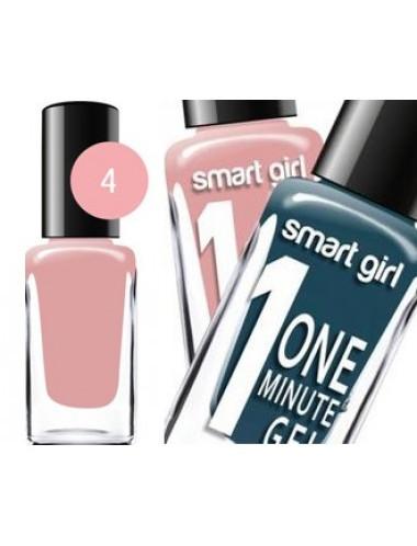 "БД Лак для ногтей ""Smart Girl"" One minute №004, 14585"