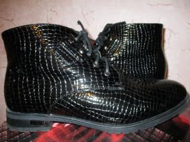 Ботинки женские 38 р-р GLADIS