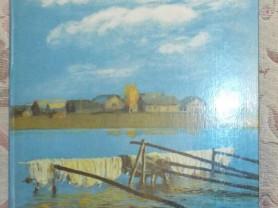 Казаков На Еловом ручье Худ. Устинов 1984