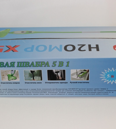ШВАБРА ПАРОВАЯ H2O MOP X5, три цвета