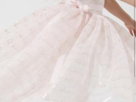 Праздничное платье. новое
