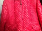 Супер пальто стеганое Де салитто размер 140