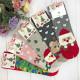 Носки женские новогодние 36-41 размер
