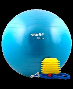 Мяч гимнастический GB-102 с насосом 85 см
