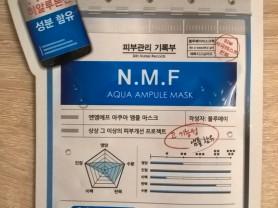 Маска тканевая Ampule Mask Pack NMF, Корея