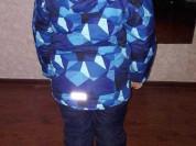 Куртка + полукомбинезон 152