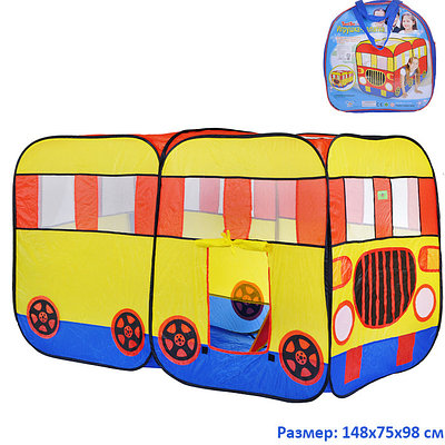 Палатка детская Автобус 148х75х98 см