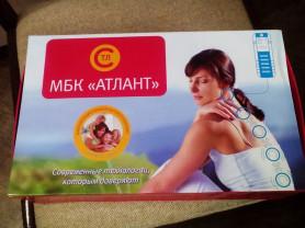 Новый мбк атлант массажёр миостимулятор